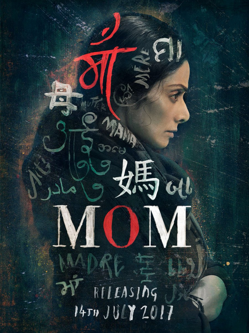556387-mom-sridevi-first-look