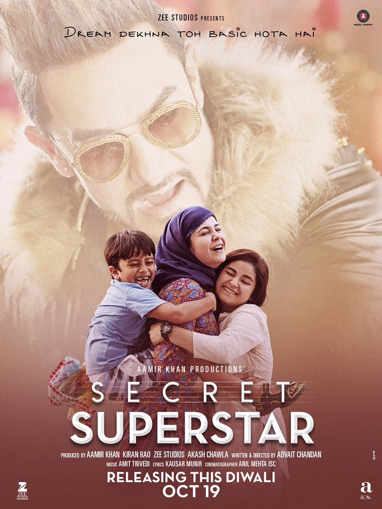 1504855973_heres-brand-new-poster-secret-superstar